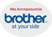 nea antiprosopeia brother